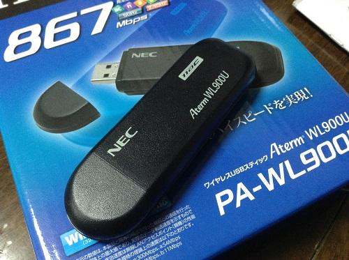 NEC AtermWL900U PA-WL900U