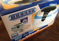 超音波洗浄器,超音波洗浄機,入れ歯,ソニックウェーブ,メガネ,超音波洗浄機,ソニックウェーブ