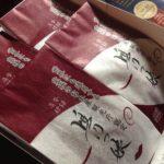 さつまいも,菓子,鳴門っ子,徳島土産,徳島銘菓,四国土産