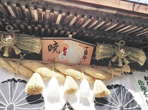 熊野本宮大社御用達,熊野 もうで餅,熊野土産