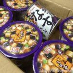 サンプル百貨店,ポッカサッポロ,素材屋すうぷ 食べる海苔どっさりスープカップ,なすどっさりスープカップ,2種計48個