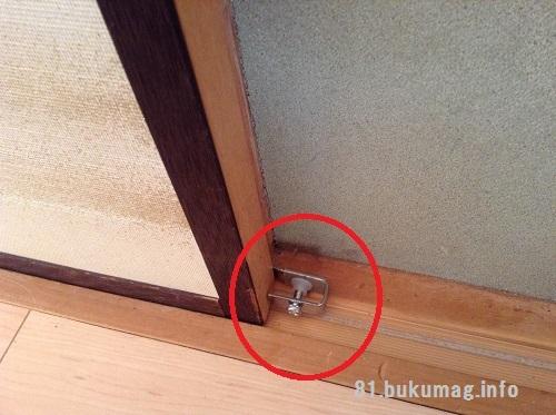 室内引戸の外側への簡易施錠,ショーケースキー,ショーケースの鍵
