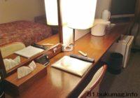 ホテルアストリア徳島