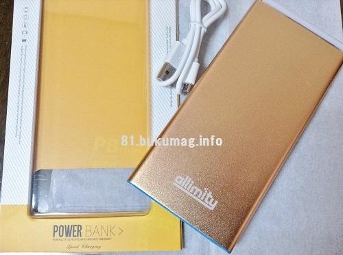 モバイルバッテリー,,powerbank,allimity 10000mAhモバイルバッテリー,急速充電器,軽量,薄型,大容量