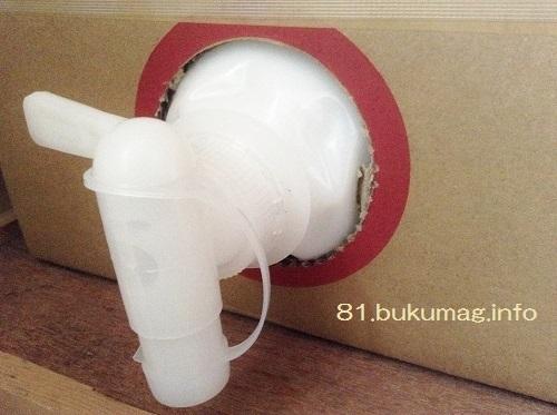熊野油脂 業務用柔軟剤 ソフターHi 18L