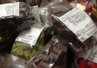 寒さの中並んで買いました/たにぐちチョコレート和歌山工場 即売会 2017年3月