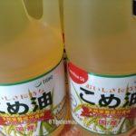 100%国産米,米糠.米胚芽,酸化しにくい,米油TSUNO,こめ油,築野食品工業