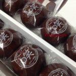 鹿児島土産,花林糖饅頭 ,ロ笑×ロ笑,鹿児島喜界島産の黒蜜
