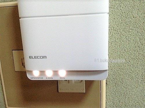 エレコム,WiFi無線LAN中継器,11ac/n/g/b,867+300Mbps,コンセント直挿し, WTC-F1167AC