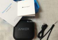 出張雑貨|Anker SoundCore Sport 防水Bluetoothスピーカー