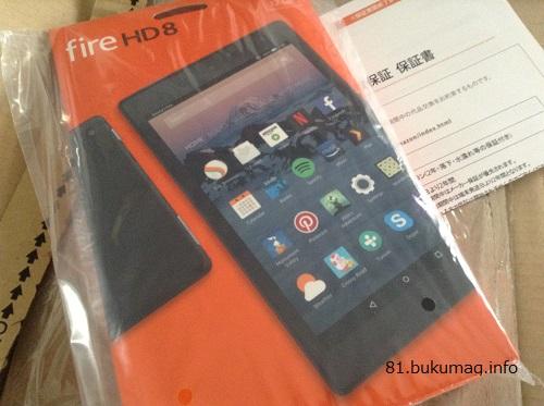Amazon,Kindle Fire HD 8,タブレット,2017,第7世代,google play
