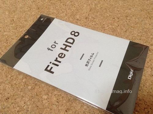 Fire HD 8,保護フィルム,液晶保護フィルム,気泡レス加工,2枚入り,TBF-FT817FLS