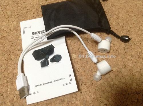 Bluetooth,ワイヤレスイヤホン,kyoka,X1T,アマゾンサイバーマンデー