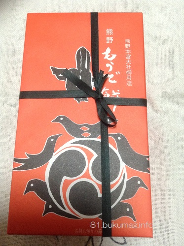熊野本宮大社御用達,熊野名物,熊野もうで餅,和菓子,熊野,和歌山