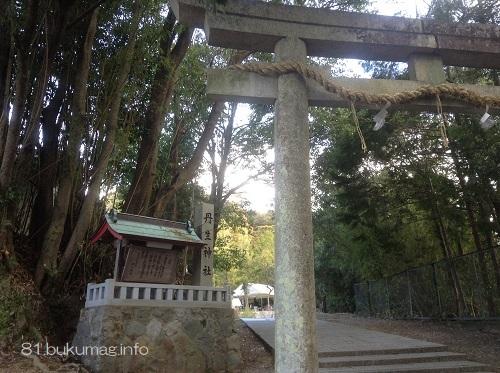 笑いの宮,丹生神社,正月初笑い神事,和歌山県,日高川町,鈴振りさん