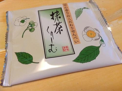 東大阪石切温泉 ホテルセイリュウ