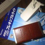 USB式フレキシブルLEDライト