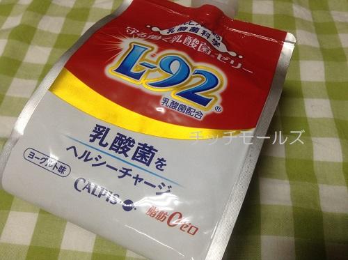 『守る働く乳酸菌』ゼリー 口栓付パウチ