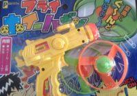 100円ショップの玩具