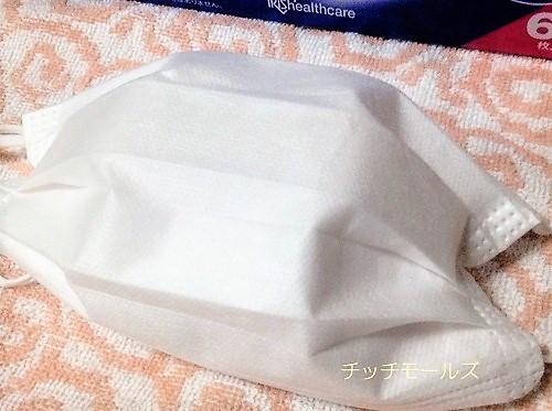アイリスオーヤマ プリーツ型マスク 大きめ お徳用