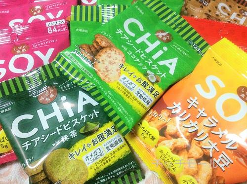 大塚食品 チア