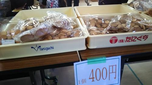 たにぐちチョコレート即売会2019