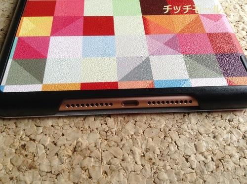 iPad Mini 2019 ケース