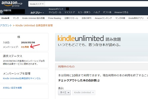 Kindle Unlimited 読み放題 - アマゾン