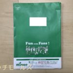 mineo| ipadmini5Wi-Fi + Cellular モデル