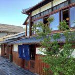 熊本|焼酎 花の香酒造