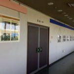 熊本市役所|14階展望フロア