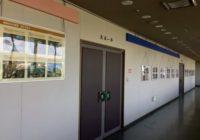 熊本市役所 14階展望フロア