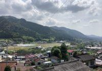 熊本県美里町