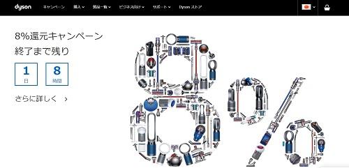 Dyson V8 Slim|コードレスクリーナー