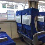 南海電鉄|和歌山市駅 特急サザン