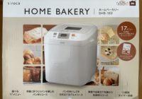 シロカホームベーカリーでパン作り