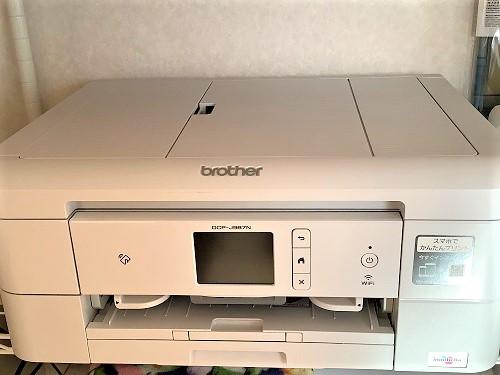 DCP-J987N