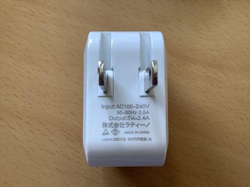 ダイソー|USB充電器
